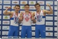 Нагорный выиграл личное многоборье на Кубке России по спортивной гимнастике