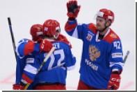 Олимпийская сборная России по хоккею обыграла Канаду на турнире в Сочи