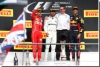 Пилот Mercedes Хэмилтон выиграл Гран-при Бельгии