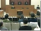 Японец приговорен к  штрафу в 2,5 млн долларов за вождение в пьяном виде