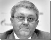 Александр Ананенков уходит из Газпрома