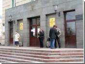 Связисты подали в суд на антимонопольщиков