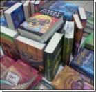 """Книги о Гарри Потере вызывают у детей """"гастрит головы"""""""