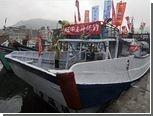 К спорным островам Сенкаку подошла тайваньская флотилия