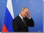 Основное заседание саммита АТЭС открылось выступлением Путина
