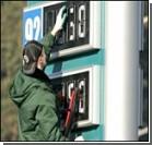 Стало известно, когда в Украине подешевеет бензин