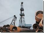 Чиновники дадут льготы добытчикам трудноизвлекаемой нефти