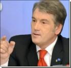 Ющенко: Ситуация с гривней не критична