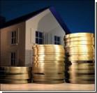 Кабмин вводит налог на недвижимость