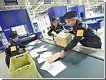 "Дворкович дал ""Почте России"" два года на ускорение доставки"