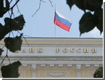 Инфляция в России превысила целевой показатель ЦБ
