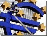 ЕЦБ займется неограниченной скупкой долгов стран еврозоны