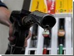 Минэнерго предупредило о дефиците бензина в регионах