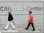 """Citigroup создаст """"масштабный бизнес"""" в сырьевой торговле"""