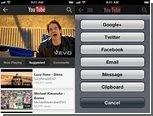 YouTube выпустил приложение для iPhone