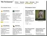 """""""Билайн"""" заблокировал агрегатор русскоязычного Твиттера TJournal"""