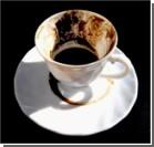 Из кофейной гущи будут делать экологически чистое топливо