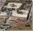 Археологи нашли золотой клад в центре Иерусалима