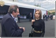 Появилось совместное фото Поклонской и Учителя с их встречи в Кремле
