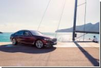 Модель в бикини и фуражке представила эксклюзивный «морской» BMW