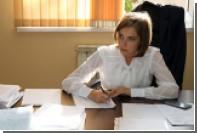 Поклонская нашла еще одну претензию к Учителю с помощью родственницы Николая II