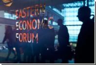 Участники ВЭФ стали втрое реже летать бизнес-классом