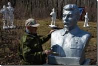 Кремль ответил на беспокойство из-за возможных протестов против «Смерти Сталина»