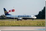 Авиакомпания отказала в перелете британской туристке с раздвоением личности