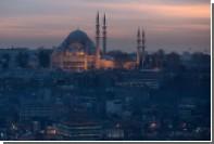 Российские туристы вошли в число лидеров по численности в Стамбуле