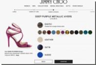Jimmy Choo предложил клиентам персонализировать туфли