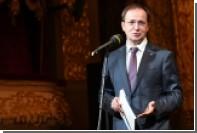 Мединский отверг политическую подоплеку в деле Серебренникова