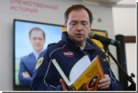 Мединский назвал автомат Калашникова культурным брендом России
