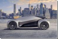 Jaguar показал автомобиль будущего