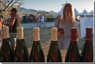 В Москве пройдет большой фестиваль вина