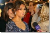 Грудь Алисии Викандер разочаровала фанатов Лары Крофт