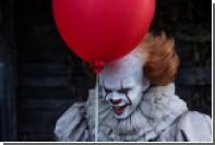 Российские клоуны призвали запретить хоррор «Оно»