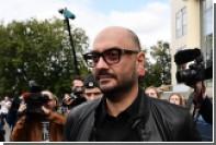 Песков пояснил слова Путина про выделенный Серебренникову миллиард