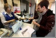 В Госдуме предложили жестко ограничить продажу авиабилетов