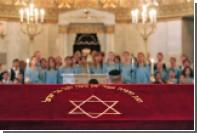 Празднование обрезания в московской синагоге приняли за пожар
