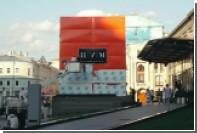 Установку девятиметрового макета пакета около ЦУМа показали на видео
