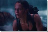 Вышел первый трейлер фильма «Tomb Raider: Лара Крофт»