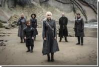 Бюджет восьмого сезона «Игры престолов» перевалил за 90 миллионов долларов