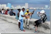 Спрос российских туристов на Гавану вырос на 764 процента