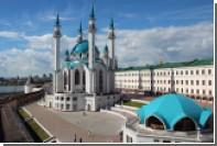 Названы самые гостеприимные российские города