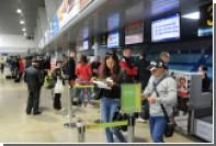 Российская турфирма выдала клиентам поддельные билеты на самолет