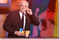 СМИ узнали о поддержке Михалковым «Матильды» в Фонде кино