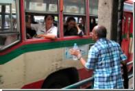 Определен самый популярный среди туристов город мира