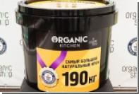 Российский бренд выпустил крем весом 191 килограмм для Книги рекордов Гиннесса