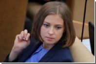 Поклонская нашла признаки коррупции в схемах финансирования «Матильды»