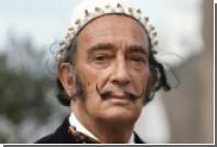 Получены результаты ДНК-теста Сальвадора Дали на родство с гадалкой